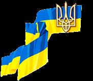 Я гражданин Украины