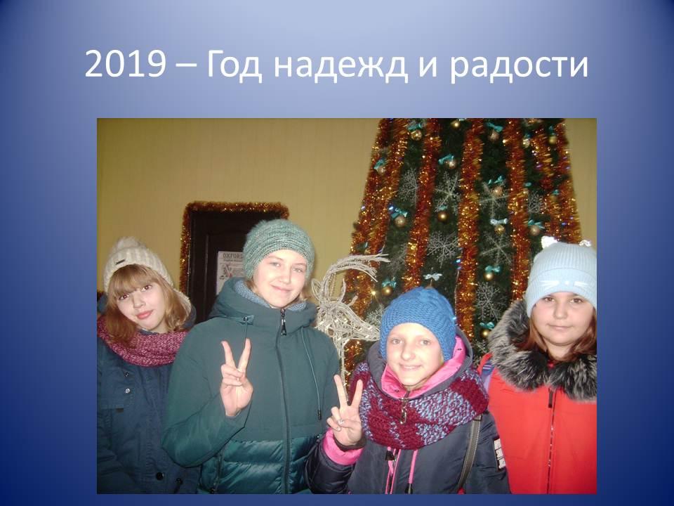 З Новим роком!!!