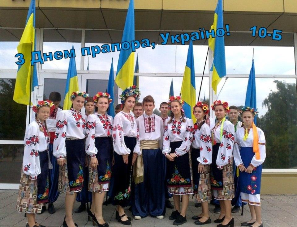 З Днем прапора, Україно!